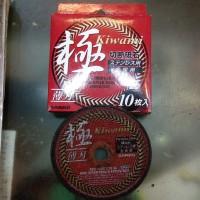 "Mata Gerinda 4"" inch Stainless Steel batu Potong Besi Tanpa Bekas"