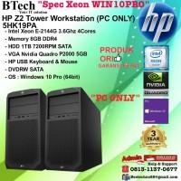 HP Z2 Tower Workstation - 5HK19PA Xeon E-2144G/8GB/1TB/W10PRO PC ONLY