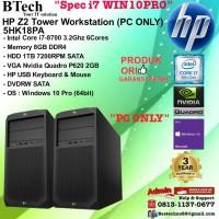 HP Z2 Tower Workstation - 5HK18PA Core i7-8700/8GB/1TB/W10PRO PC ONLY