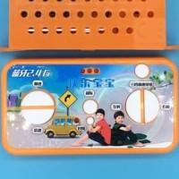 Remote Control Saja Bluetooth Orenz mobil mainan aki
