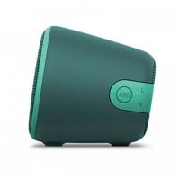 Harga sony srs xb2 portable wireless speaker with bluetooth | Pembandingharga.com