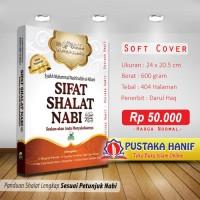 Buku Sifat Shalat Nabi - Syaikh Nashiruddin al-Albani