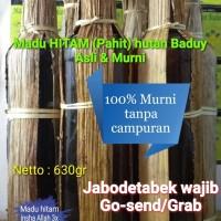MADU HITAM HUTAN SUKU BADUY 100 ASLI DAN MURNI