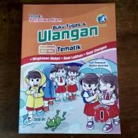 Buku Tugas dan Ulangan Tematik SD Kelas 1 Tema 8 Kurikulum 2013 Revisi