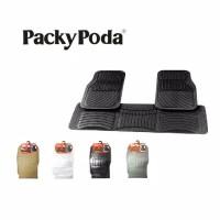 Harga karpet packy poda 6133 3pcs mobil kia grand | Pembandingharga.com