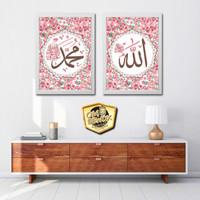 Kaligrafi Allah & Muhammad 20 poster hiasan dinding bunga sakura pink