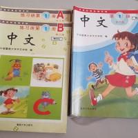 Buku Bekas Bahasa Mandarin Zhong Wen Grade 1-4
