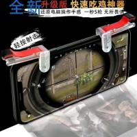 Joystick PUBG Type M24 Trigger Fire Button For L1 R1 Shooter