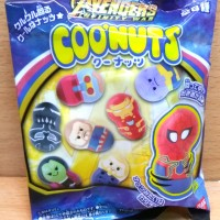 Bandai Coo'nuts MARVEL Avengers Infinity War [per-PCS] Thanos Iron Man
