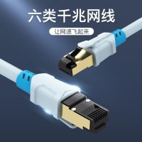 [1M - A06] Vention Kabel LAN RJ45 Cat 6 SSTP Double-Shielded