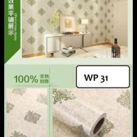 Harga hot sale wallpaper batik hijau 45 cm x 10 mtr wallpaper | Pembandingharga.com