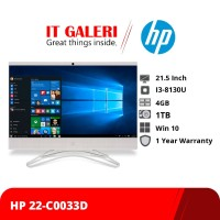 Desktop HP All-in-One 22-c0033d