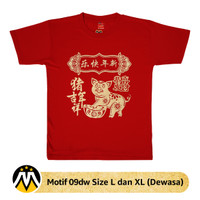 Jual 09dw Size L dan XL Baju Kaos Imlek 2019 Motif Shio Babi Murah