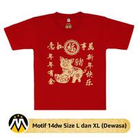 Jual 14dw Size L dan XL Baju Kaos Imlek 2019 Motif Shio Babi Murah