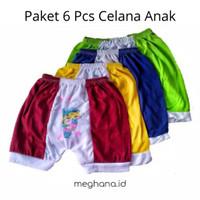 Paket 6 Pcs Celana Pendek Balon Anak