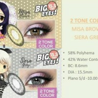 TERLARIS SOFTLENS MANGA SHIN - KIRA NORMAL
