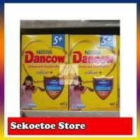 Harga susu dancow 5 5th 12th coklat | Pembandingharga.com