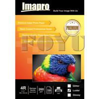 Harga kertas foto inkjet imapro professional rc silky luster 260gsm | antitipu.com