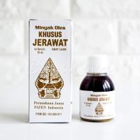 Minyak Oles Khusus Jerawat Wayang / Serum Jerawat Wayang