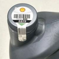 Harga oli mesin shell helix ultra sae 5w40 galon 4liter segel | Pembandingharga.com