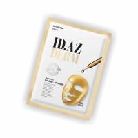 Masker Korea Untuk Mencerahkan Kulit Wajah - Brand No 1 di Korea