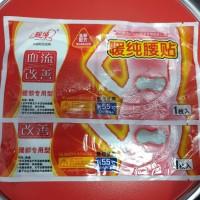 2 sachet Winter heatpack heat pack koyo tempel penghangat tubuh impor