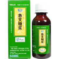 Ji Zhi Tang Jiang - Obat batuk, bronchitis, dan menyehatkan paru-paru