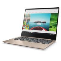 Harga laptop lenovo yoga 520 gold 81c8008nid i5 8250u win 10 | Pembandingharga.com