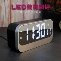 Jam Alarm Digital Modern Design - 8802-2 - Hitam
