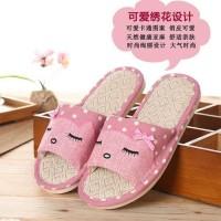 Sandal Selop Cute Indoor - 39-40 - Pink