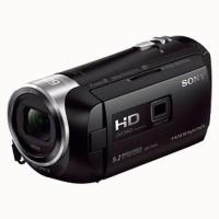 Harga sony hdr pj410 handycam with built in projector zeiss lens | Pembandingharga.com