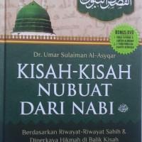 Buku Kisah-Kisah Nubuat Dari Nabi Berdasarkan Riwayat Shahih