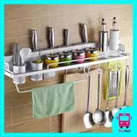 Rak Dinding Dapur Aluminium Tempat Bumbu Masak Kitchen Sendok Gantung