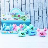 Mainan Putar/Tarik Bayi Anak Swimming Crab