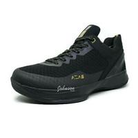 Sepatu Basket DBL ARDILES - AZA 6 Black / Gold ORIGINAL