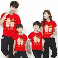 Kaos couple imlek xin nian kuai le lengan pendek - baju keluarga lunar