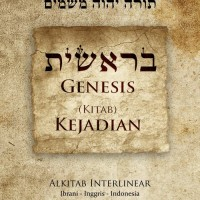 Kitab Kejadian (Bereshit) - Ibrani - Inggris - Indonesia - Interlinear