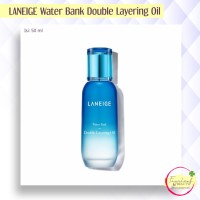 LANEIGE Water Bank Double Layering Oil - 50 ml