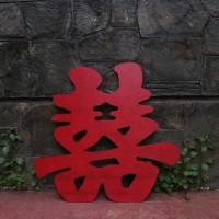 Shuang Xi, Design A / Lamaran / Hiasan Tunangan / Dekorasi Sangjit