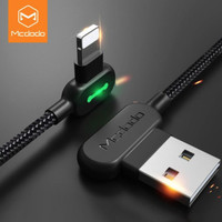 MCDODO super fast charging cable