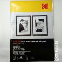 Kodak Photo Paper 270gsm RC Satin/Silky/Kasar original