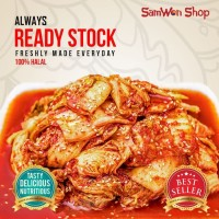 Korean Kimchi SAMWON