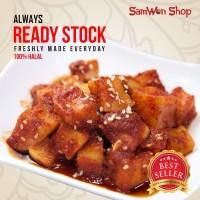KIMCHI LOBAK FRESH 500GR SAMWON Makanan Korea