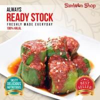 KIMCHI TIMUN FRESH MADE 500 Gram SAMWON Makanan Korea