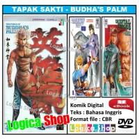 ebook Komik Tiger Wong, Tapak sakti, Drunken Fist (digital)