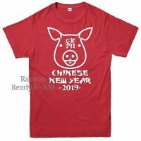 kaos Imlek 2019 tahun baru cina shio babi