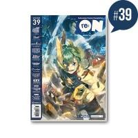 re:ON Comics Volume 39 Komik Reon