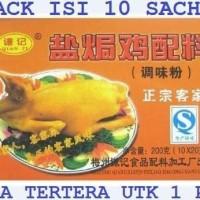 Harga qian ji bumbu ayam garam braised salt chicken flavoring | Pembandingharga.com