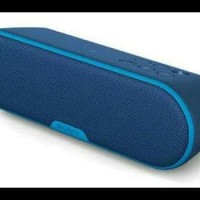 Harga hot sale speaker sony portable srs xb2 bluetooth wireless extra | Pembandingharga.com