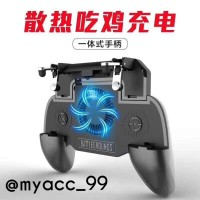 Gamepad SR 4in1 PUBG FF trigger kipas power bank